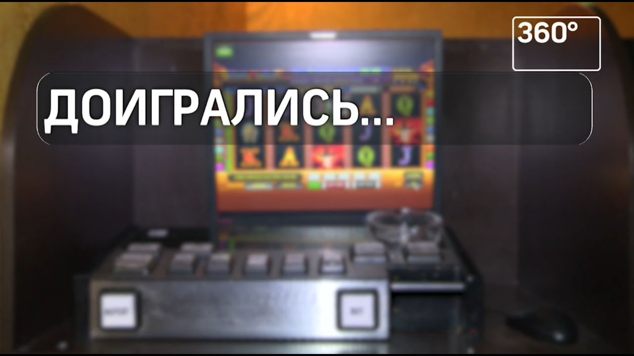 Москва Казино Вулкан Азартные Игры   В Москве Закрыли Подпольное Казино