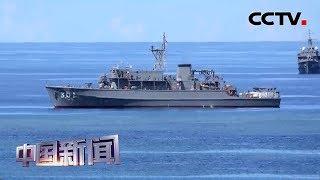[中国新闻] 日本不断强化在中东的存在感 英媒:日本竭力避免卷入美伊对抗   CCTV中文国际