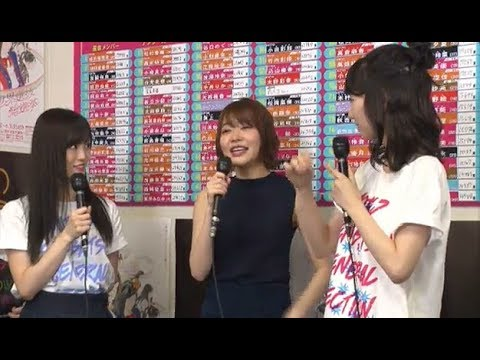 指原莉乃 山本彩 柏木由紀 第10回AKB48総選挙2018裏トーク
