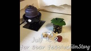 Tea Ceremony for 12 seasons in Kyoto