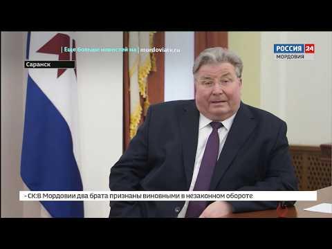 Глава Мордовии о выявленных фактах коронавируса ситуация управляемая, но опасность высокая