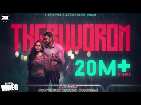 Theruvorom - Avathaaram Official Video [4K] - Suriavelan | Stephen Zechariah | MC SAI