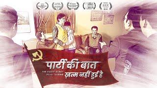 Hindi Christian Movie | पार्टी की बात ख़त्म नहीं हुई है | Who Breaks Up Christians' Families?