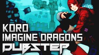 【Dubstep】Imagine Dragons - Radioactive (Koro Remix)