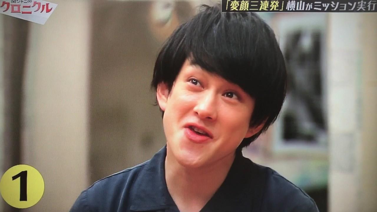 関 ジャニ 横山 生い立ち 横山裕の学歴 出身高校中学校や小学校の偏差値 高校中退だった!