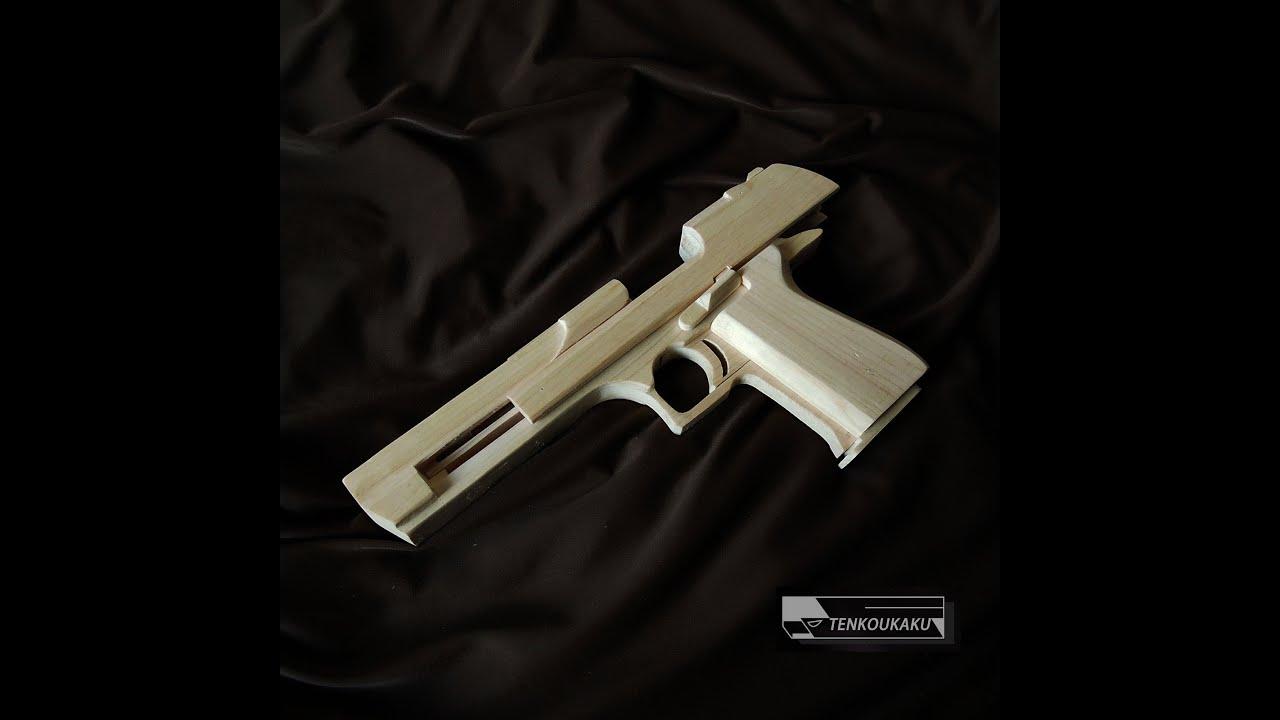 gatling gun thesis