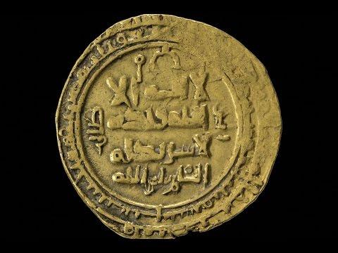 Gold Coin of Tughril Beg - Tuğrul Beyin Altın Sikkesi
