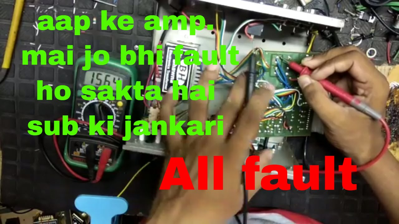 4440 Amplifier All Fault In Hindi 40 W Youtube La4440 Audio Circuit V P L Electronics