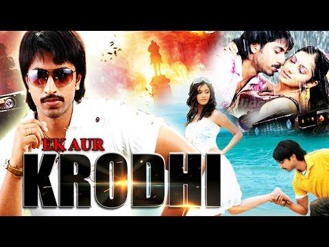 Ek Aur Krodhi (2016) - South Dubbed New Hindi Movie 2016 Full Movie  