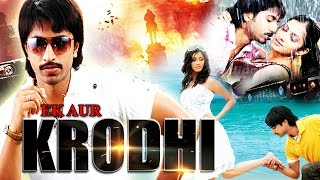 Ek Aur Krodhi (2016) - South Dubbed New Hindi Movie 2016 Full Movie |