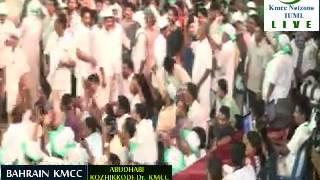 മുസ്ലിം ലീഗ് കേരളയാത്ര  കോഴിക്കോട് ജില്ലാ -KMCC net zone