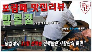 """""""아침 당일예약 선착순 11팀"""" 선택…"""