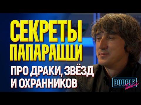 Марат Сайченко  
