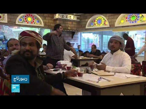 لاجئون يمنيون يحولون أحد أحياء العاصمة المصرية إلى -يمن صغير- !
