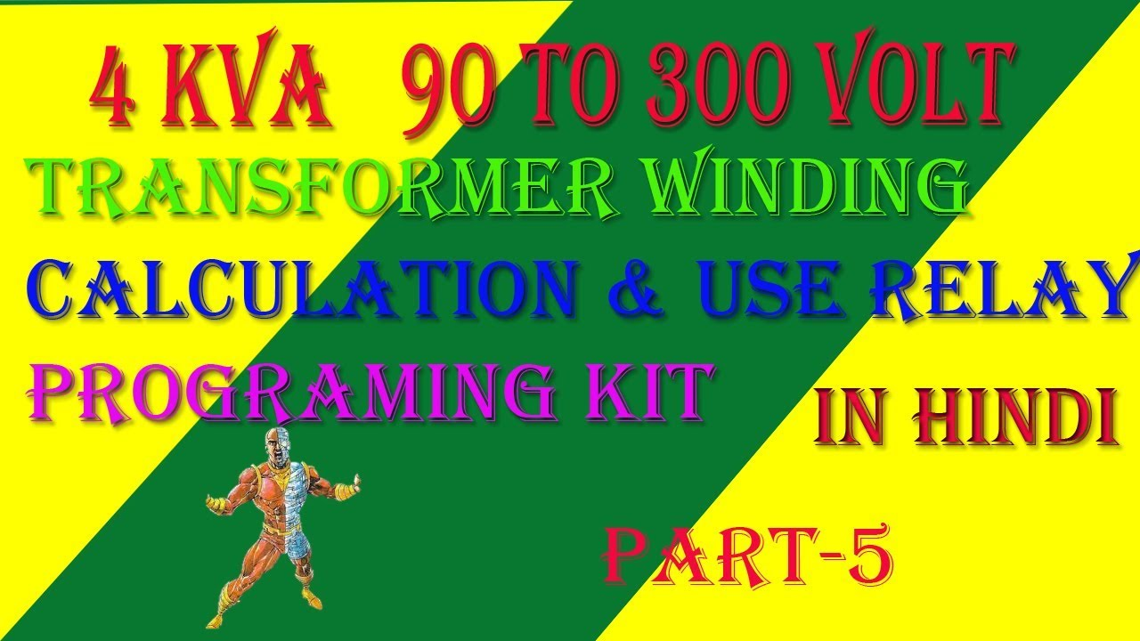 4 kva 90 to 300 volt transformer winding calculation & use relay  ,programing kit i yt53