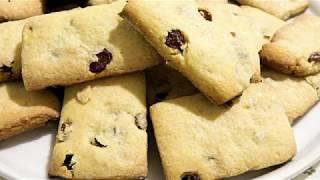 Песочник с изюмом/Raisin Cookies
