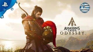 Assassin's Creed Odyssey: Reveal Trailer (Greek Subtitles)