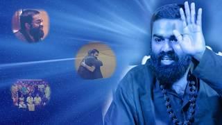 யாமிருக்க பயமேன்!! (Yaamiruka Bayamen) - An Eye-Opener by Shri Aasaanji in Tamil !!