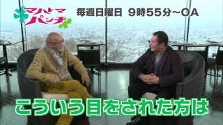 毎週日曜午前9時55分から、STVが北海道の皆様へ生放送でお送りしてい...