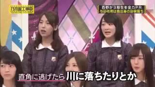 【乃木坂46】3期生...