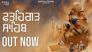 FATEHGARH SAHIB (OFFICIAL SONG) | Tarsem Jassar & Kulbir Jhinjer | Latest Punjabi Songs 2019