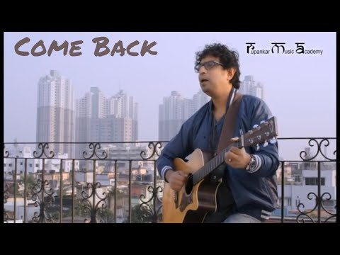 Come back - Rupankar | Album Acoustic | 2017 |