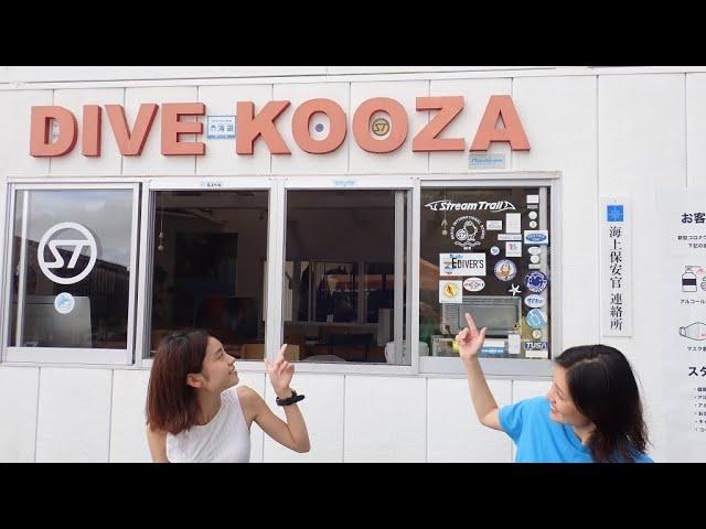 和歌山県コザの海 Dive kooza