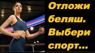 Евгения Медведева Олимпийская чемпионка ни дня без спорта Ударным пробегом по жир трестам