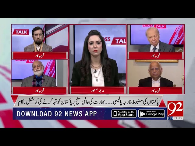 Gen Talat comments on food and medicine being stored in Kashmir | 23 February 2019 | 92NewsHD