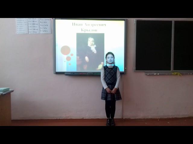 Изображение предпросмотра прочтения – МаринаСеменова читает произведение «Стрекоза и Муравей» И.А.Крылова