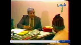 حلقة نادرة من المسلسل العراقي (غاوي المشاكل)