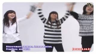 [PK] ♬Sunday School Rock 썬데이 스쿨 락- Promise Keepers Worship Dance (praise and worship songs) CCD워십댄스