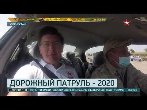 Российские военные прибыли на полигон в Узбекистане для участия в конкурсе «Дорожный патруль»