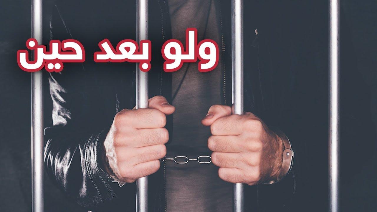 بالعين المجردة: شهود محاكمة كوبلنز ضد جرائم النظام السوري يروون ماحدث لهم  - نشر قبل 3 ساعة