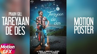 Motion Poster | Tareyaan De Des | Prabh Gill | Releasing On 17th Dec 2017 | Speed Records