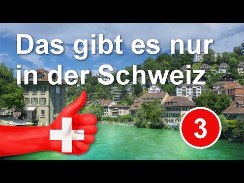 10 Dinge, die es nur in der Schweiz gibt - Folge 3
