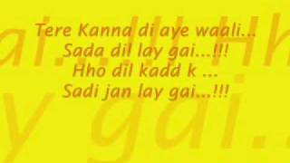 Tere Kanna Di Aye Waali with lyrics by NoMi
