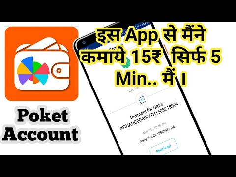 Earn Money App→Pocket Account→Daily Self Earn 8₹ & Refer Earn 54₹ | Redeem Only15 | Earn Paytm Cash