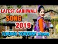 New garhwali Dj song 2019||peti gey barat||chandan Rawat||Sanjay kumola||Garhwali Dj song||G series