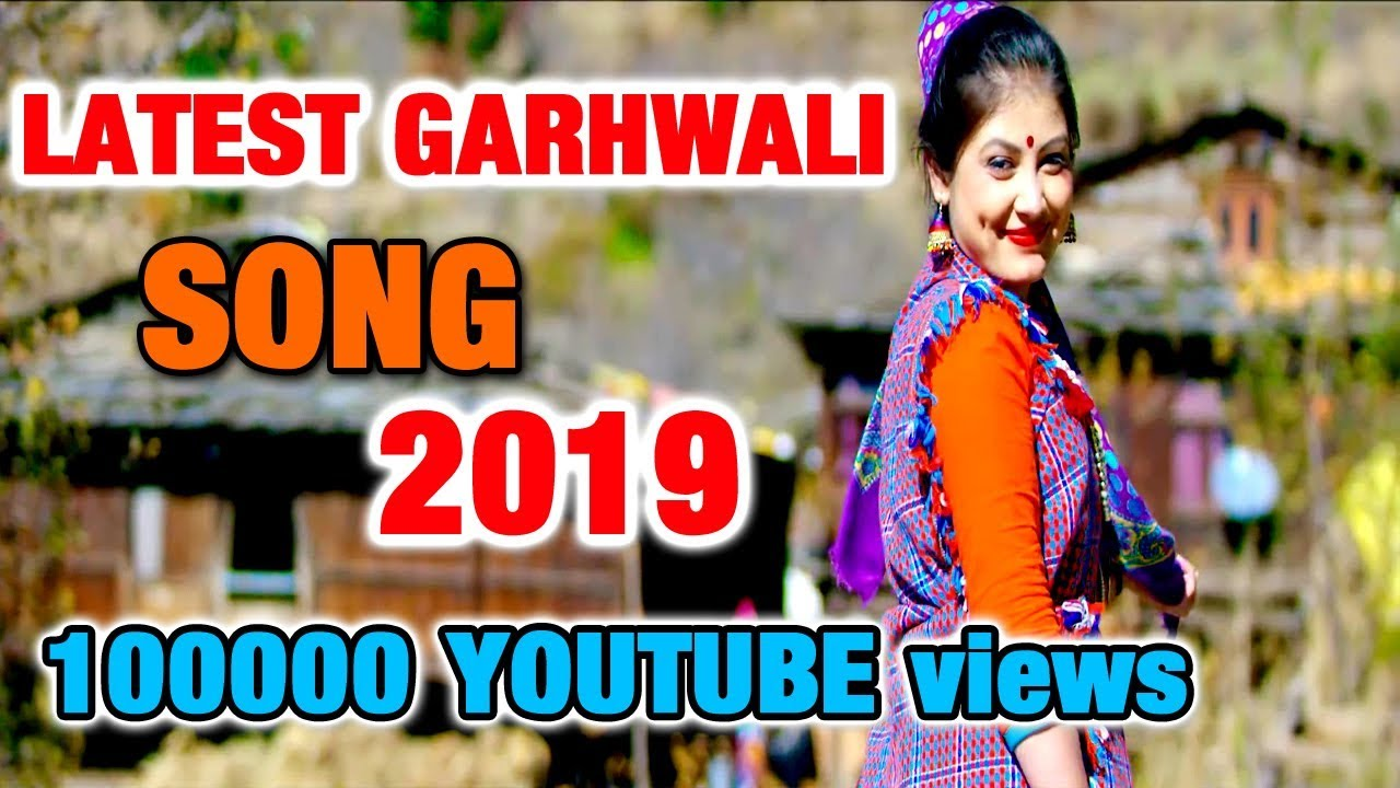 New Garhwali Dj Song 2019 Peti Gey Barat Chandan Rawat Sanjay Kumola Garhwali Dj Song G Series Youtube