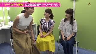 公式サイト:http://www.tnc.co.jp/announcer_talk TNC女子アナが、視聴...