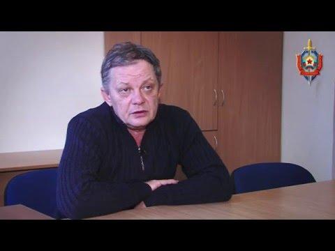 МГБ ЛНР предотвратило двойное заказное убийство