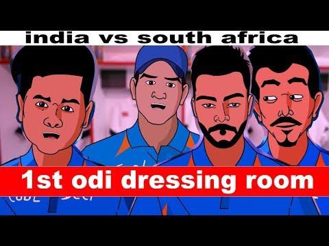1st odi india vs south africa | Virat Jeet