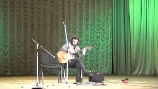Гитара. Современные исполители.Никита Болдырев (джаз-гитара)