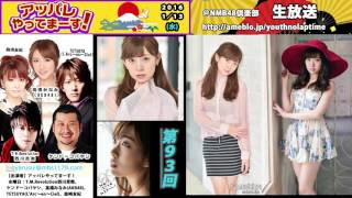 ゲスト 渡辺美優紀 みるきー NMB48最新情報 http://ameblo.jp/youthnola...