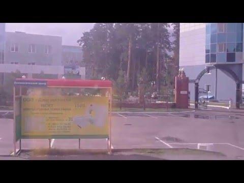 Санаторий Обь (остановка автобуса)