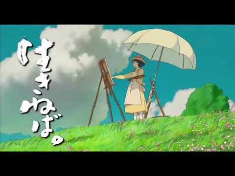 Kaze Tachinu Theme Song Youtube
