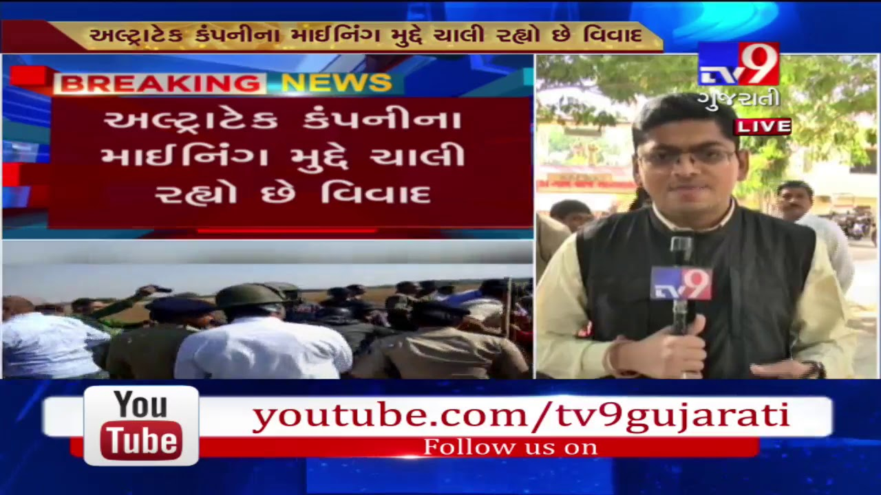 Case of lathicharge on farmers in Talaja; Hardik Patel to meet families of injured farmers today