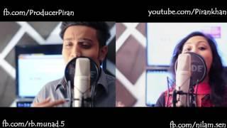 Best Chittainga song ever || Chottola Express || Piran Khan ft. Rb Munad & Nilam sen