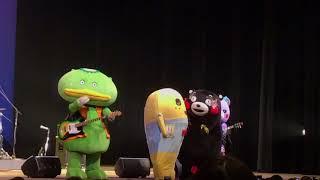 くまモン誕生祭2018 CHARAMELの撮影タイム!(2日目第1部) thumbnail